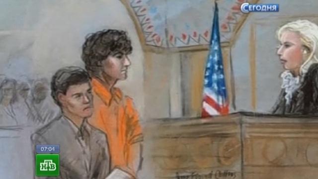 Суд по делу Джохара Царнаева: 4 марта выступят стороны защиты и обвинения.Бостон, США, взрывы, суды, терроризм.НТВ.Ru: новости, видео, программы телеканала НТВ