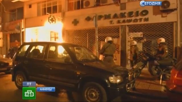 Анархисты устроили массовые погромы в центре Афин.Афины, Греция, Европейский союз, беспорядки, кредиты, митинги и протесты.НТВ.Ru: новости, видео, программы телеканала НТВ