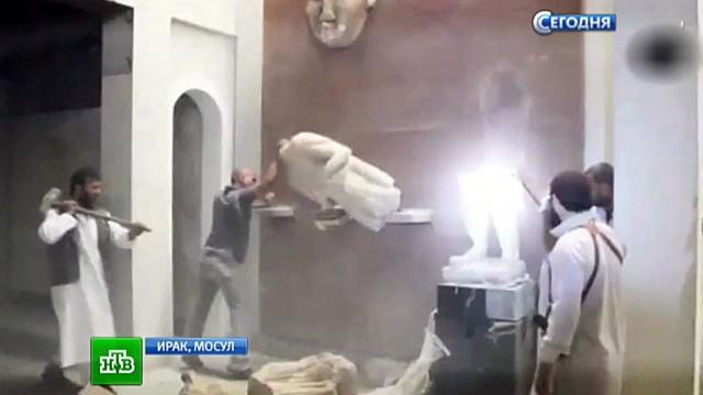 Трагедия всего человечества: ученые ошеломлены провокационным уничтожением музея в Мосуле.Ирак, Исламское государство, археология, вандализм, выставки и музеи, терроризм.НТВ.Ru: новости, видео, программы телеканала НТВ