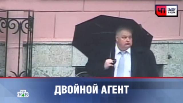 Двойной агент западной разведки пытался продать России «информационную бомбу» о НАТО.Латвия, НАТО, разведка и контрразведка, спецслужбы, США, шпионаж, эксклюзив.НТВ.Ru: новости, видео, программы телеканала НТВ