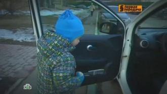 ВДуме обещают приструнить родителей, оформляющих машины на детей.НТВ.Ru: новости, видео, программы телеканала НТВ