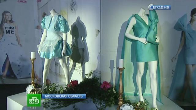 Российские дизайнеры представили наряды для современной Золушки.Москва, дизайн, мода, одежда.НТВ.Ru: новости, видео, программы телеканала НТВ