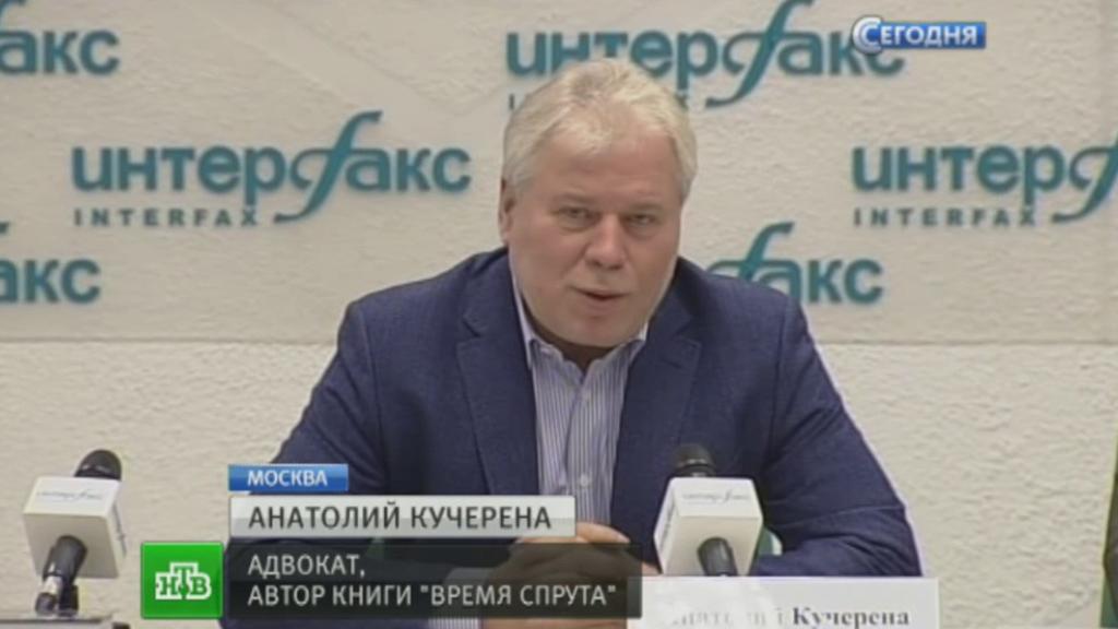 Анатолий кучерена время спрута скачать в fb2.