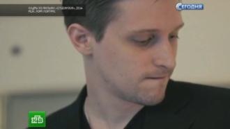 Адвокат Эдварда Сноудена всему миру поведал о секретах своего знаменитого клиента