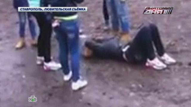 «Сама виновата»: сверстники ипедагоги ожестоком избиении школьницы на Ставрополье.Ставрополь, дети и подростки, драки и избиения, жестокость, нападения, расследование.НТВ.Ru: новости, видео, программы телеканала НТВ