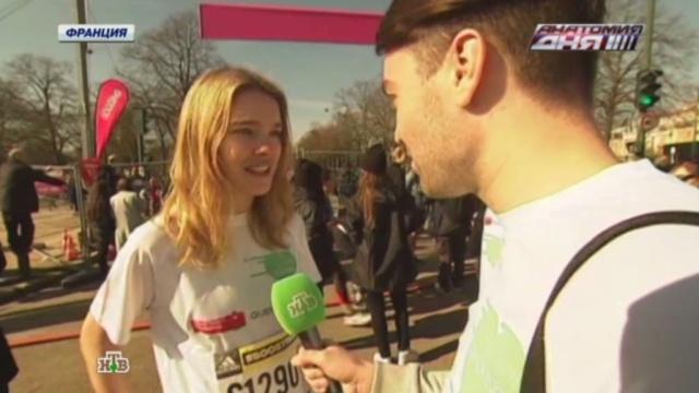 Супермодель Водянова пробежала 21 км ради помощи маленьким россиянам.Франция, благотворительность, дети и подростки, марафоны, эксклюзив.НТВ.Ru: новости, видео, программы телеканала НТВ
