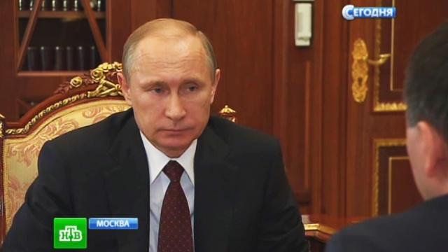 Путин рассказал о финансировании крупных газовых проектов в Ямало-Ненецком округе.Путин, Ямало-Ненецкий АО, газ, компании, экономика и бизнес.НТВ.Ru: новости, видео, программы телеканала НТВ