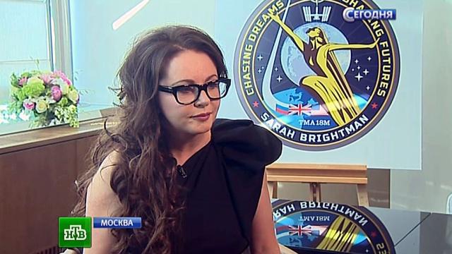 Сара Брайтман рассказала, кто заплатил за ее полет на МКС.МКС, знаменитости, космонавтика, космос.НТВ.Ru: новости, видео, программы телеканала НТВ