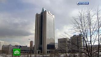 «Газпром» получил от «Нафтогаза» 15млн долларов предоплаты за мартовские поставки
