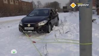 Советы водителям: два способа самостоятельно выбраться из снежного плена.НТВ.Ru: новости, видео, программы телеканала НТВ