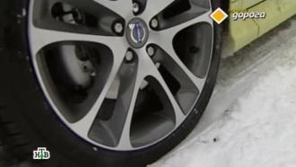Как не разбиться вхолода на летней резине: рекомендации «Главной дороги».НТВ.Ru: новости, видео, программы телеканала НТВ