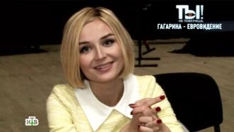 Полине Гагариной советуют «спеть с животным» для победы на «Евровидении»