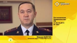 «Юридический салон», 14марта.НТВ.Ru: новости, видео, программы телеканала НТВ