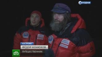 Фёдор Конюхов на большом воздушном шаре побил российский рекорд