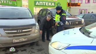 Мелкое ДТП: покинувший место аварии водитель может избежать лишения прав.НТВ.Ru: новости, видео, программы телеканала НТВ