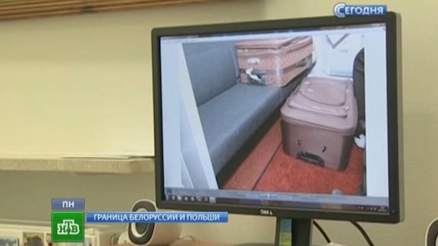 Шерше ля фам: найденная в чемодане француза россиянка удивила польских таможенников.Польша, граница, курьезы.НТВ.Ru: новости, видео, программы телеканала НТВ