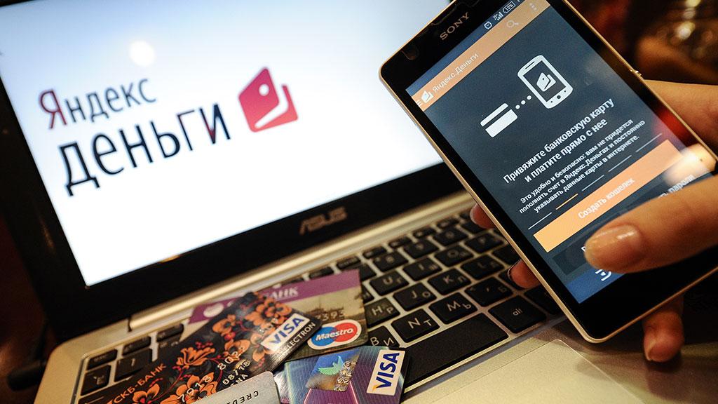 Яндекс долги судебных приставов как отменить исполнительный лист судебных приставов