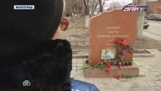 Пострадавшие в терактах жители Волгограда добиваются защиты своих прав
