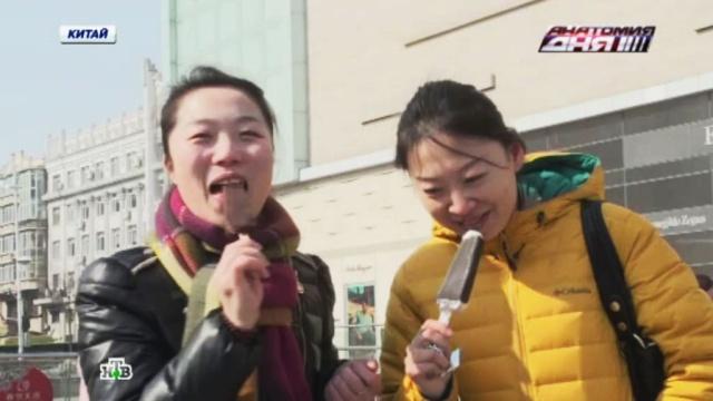 Пломбир с рисом и имбирем: китайцы коробками скупают мороженое из России.Китай, еда, мороженое, продукты, санкции.НТВ.Ru: новости, видео, программы телеканала НТВ