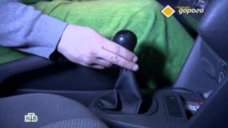 Второе дыхание: новые технологии продлят жизнь автомобильной коробки передач.НТВ.Ru: новости, видео, программы телеканала НТВ