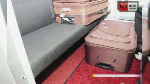 Найденная в чемодане француза россиянка могла попасть в секс-рабство.граница, Европейский союз, контрабанда, курьезы, Польша.НТВ.Ru: новости, видео, программы телеканала НТВ