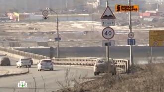 «Право руля», 22марта.НТВ.Ru: новости, видео, программы телеканала НТВ