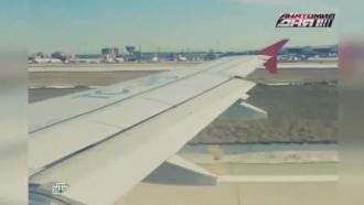 Разгерметизация и саботаж: Интернет и эксперты обсуждают версии крушения A320 в Альпах