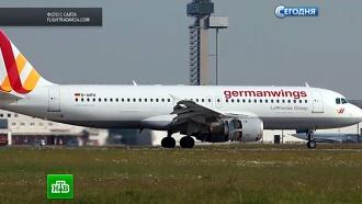 СМИ: самолет Germanwings не взрывался перед крушением вАльпах