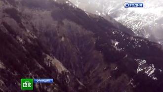 Найден один из самописцев разбившегося во Франции A320