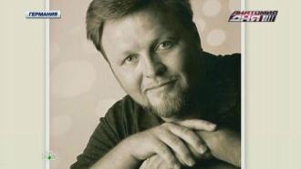 Погибший в альпийской авиакатастрофе оперный певец служил в украинской православной церкви