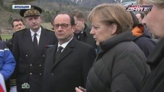 Germanwings больше суток держит в секрете списки погибших пассажиров и имена пилотов