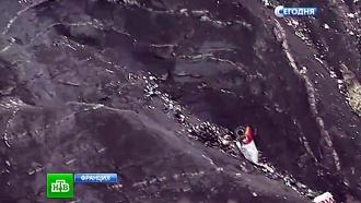 СМИ: пилотов разбившегося вАльпах A320могли отравить во время полета