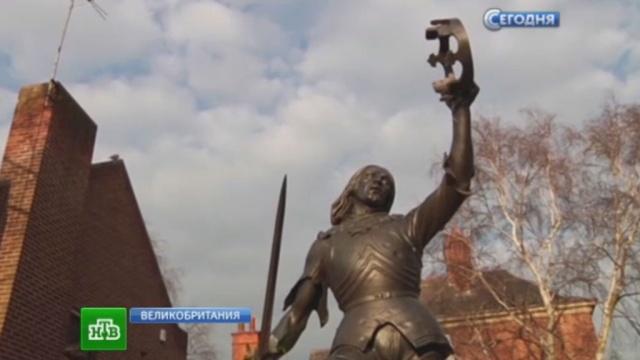 В британский Лестер на похороны Ричарда III съехались десятки тысяч туристов.Великобритания, история, монархи и августейшие особы, похороны.НТВ.Ru: новости, видео, программы телеканала НТВ