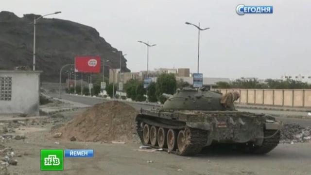 Цены на нефть резко взлетели на фоне военной операции вЙемене.Йемен, Саудовская Аравия, нефть.НТВ.Ru: новости, видео, программы телеканала НТВ