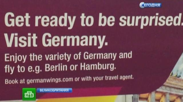 Пугающее совпадение: Germanwings перед катастрофой А320обещала пассажирам сюрприз.Airbus, Альпы, авиационные катастрофы и происшествия.НТВ.Ru: новости, видео, программы телеканала НТВ