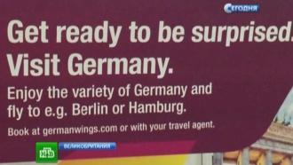 Пугающее совпадение: Germanwings перед катастрофой А320обещала пассажирам сюрприз