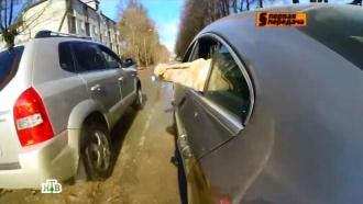 Как отбиться от агрессивных автоподставщиков: советы «Первой передачи».НТВ.Ru: новости, видео, программы телеканала НТВ