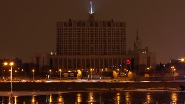 За один «Час Земли» Москва сэкономила 399мегаватт.Земля, Москва, экология, энергетика.НТВ.Ru: новости, видео, программы телеканала НТВ