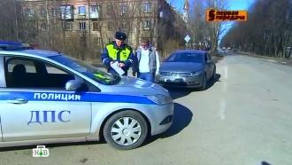 «Право руля», 29марта.НТВ.Ru: новости, видео, программы телеканала НТВ
