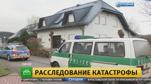 Расследованием крушения A320 занялись эксперты группы «Альпы».Альпы, Германия, авиационные катастрофы и происшествия, расследование.НТВ.Ru: новости, видео, программы телеканала НТВ