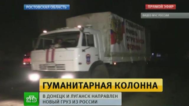 Колонна МЧС доставила в Донбасс семена и картофель для посевной.ДНР, ЛНР, МЧС, Украина, войны и вооруженные конфликты, гуманитарная помощь.НТВ.Ru: новости, видео, программы телеканала НТВ