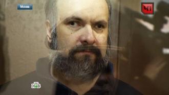 <nobr>Экс-чиновник</nobr> Госстроя осужден за попытку взорвать кортеж правительства радиовертолетом