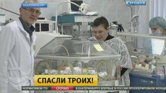 Уральские врачи провели уникальную операцию и спасли беременную двойней женщину