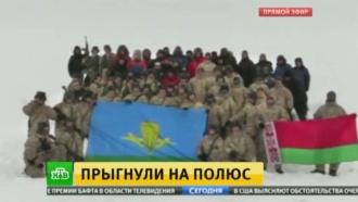 Российские десантники строят военный лагерь на Северном полюсе
