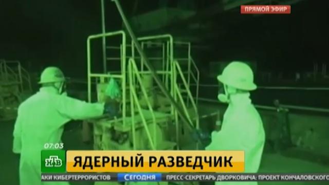 Аварийную АЭС «Фукусима-1» обследует робот-змея.Фукусима, Япония, атомная энергетика, радиация.НТВ.Ru: новости, видео, программы телеканала НТВ