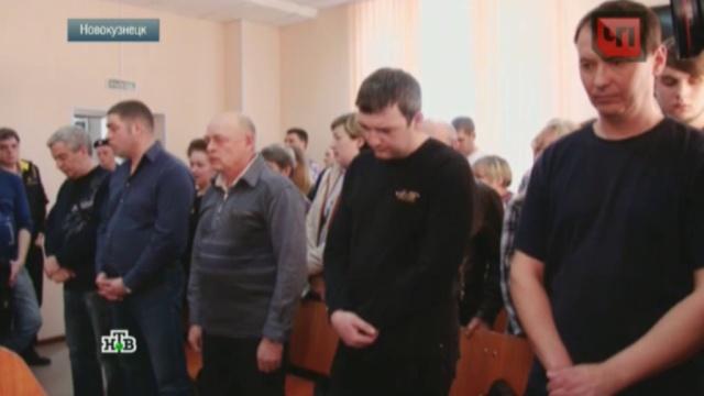 Экс-директора взорвавшейся шахты «Ульяновская» приговорили к 6 годам тюрьмы.НТВ.Ru: новости, видео, программы телеканала НТВ
