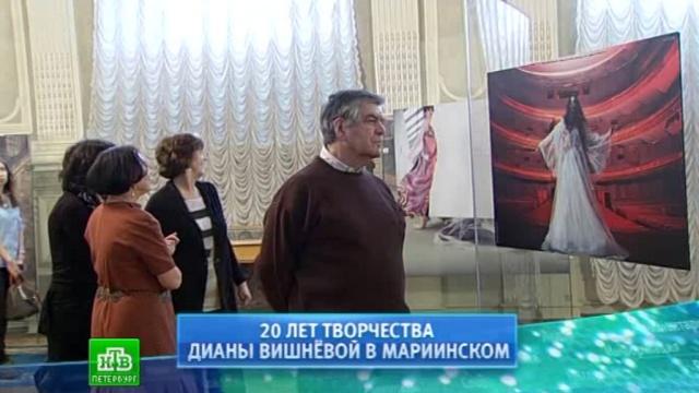 Диана Вишнёва отметила творческий юбилей фотовыставкой в Мариинском театре.Мариинский театр, Санкт-Петербург, балет, выставки и музеи, фото.НТВ.Ru: новости, видео, программы телеканала НТВ