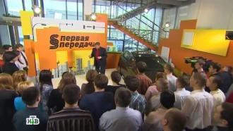 «Право руля», 12 апреля.НТВ.Ru: новости, видео, программы телеканала НТВ