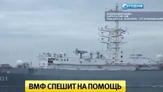 Российский корабль доставил 308 человек из Йемена в порт Джибути