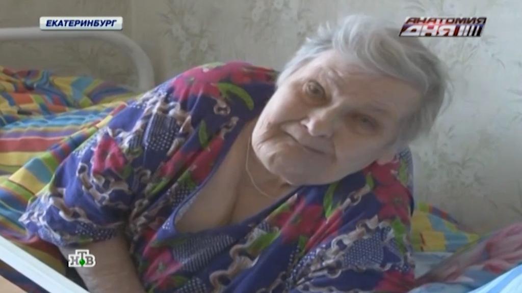 Дома для престарелых в г.екатеринбурге частный дом для престарелых и инвалидов забота